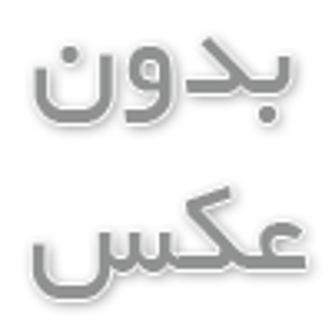 معرفی نویسنده و مدیر سایت کشاورزی روز - مهندس سعید طبق چی